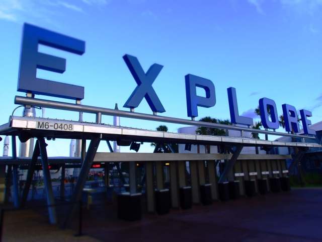 Explore entrance sign, kennedy space center visitors complex, florida, the greener bench blog